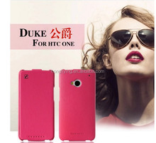 2014 the most popular and competitive case for HTC flap case