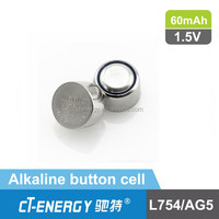 Vinnic button cell battery l754 ,ag5 for watch from China battery factory