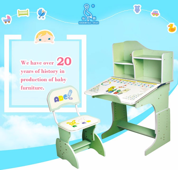 2071 Modern Design Luxury Style Multi Function Kids Study