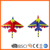 Colorful airplane kite for kid