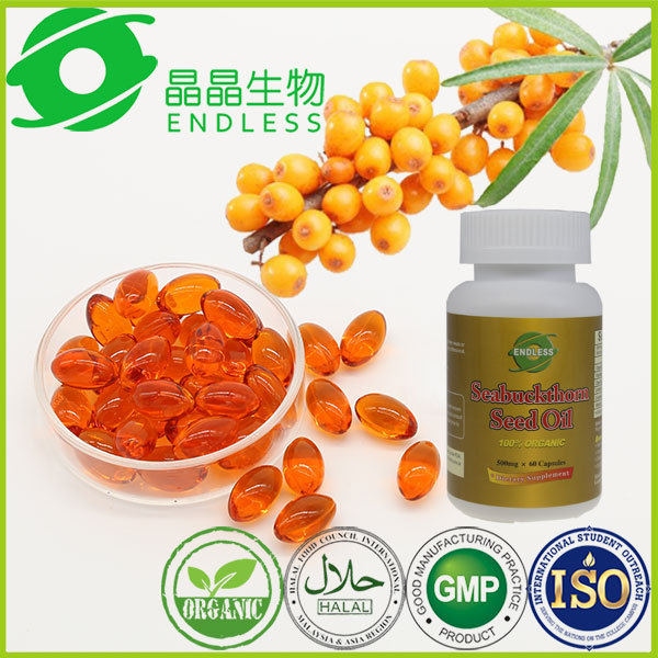 Alibaba 10 years factory price direct supply health food,medicine,cosmetics grade Sea buckthorn seed oil capsule