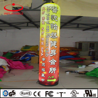 sales promotion advertisement LED light inflatable column