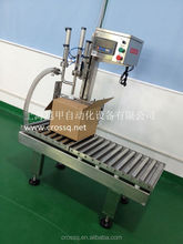 Shower Gel Weigh Filling Machine Plastic Barrels Capping Machine