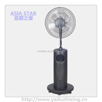 "16"" 400mm Water Stand Mister Cooling Fan"