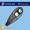 outdoor dustproof 2*50W led street light price with die-casting aluminum housing