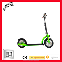 alumium frame electric scooter