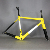 Chinese high quality toray T1000 carbon road bike frame superlight model