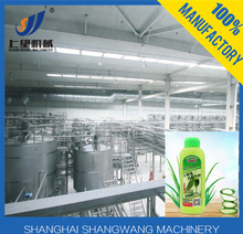 aloe vera juice processing plant /aloe vera juice drink production line for sale