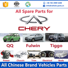 Competitive price for chery tiggo, high quality chery car parts, large stock chery QQ spare parts