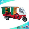 China 150cc 175cc 200cc 250cc petrol passenger tricycle/tricycle for passenger
