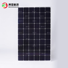 2017 thermodynamic 285w monocrystalline solar panel price