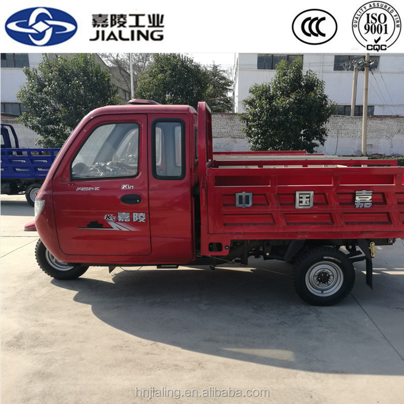 210cc pedal heavy load cargo motor tricycle for sale