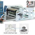 hot melt duck tape making machine