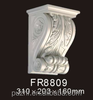 FR8809 PU moulding / PU Exotic corbel/Home&Interior decorative moulding