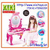 2016 Girls toy make up mirror dressing table with chair
