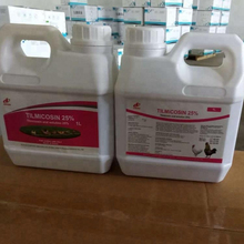 Veterinary medecine best price  oral liquid for dogs cattle pigeons