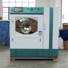 Dry Cleaning Equipment/ Dry cleaner