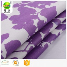 shaoxing fabric textile t shirts in bulk cotton spandex fabric