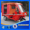 Powerful Durable china 3 wheel brick tricycles