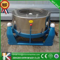 Centrifuge Clothes Dryer Centrifugal Dewatering Machine For Clothes ,Textile Hydro Extractor