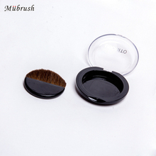 High End Black Round Empty Cosmetic Blush Container