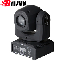 BAISUN brand 60W LED Pattern Lights for Party Disco DJ show KTV dmx-512 stage lighting Mini Moving Head Lights