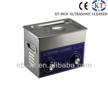 KT-MCH-14L ultrasonic denture cleaner