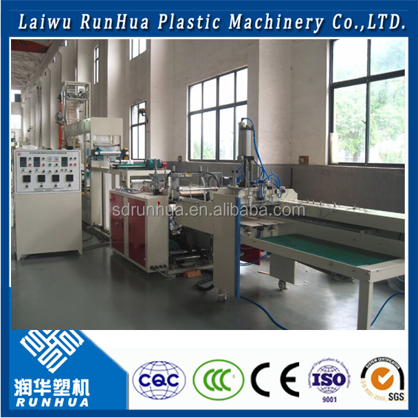 polythene bags machine price