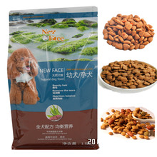 Dry pet food for dog and cat
