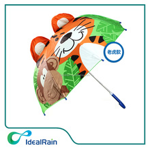 8 panel pet tiger printed on kid umbrella with bright color