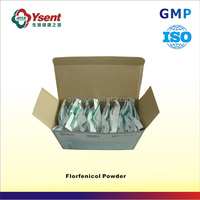 Low price florfenicol powder animal pharmaceuticals