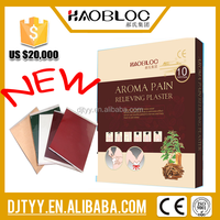 Haobloc Franchise Latest Products Suture Material Properties Pain Relieving Sandalwood Aroma Plaster, True Manufacturer