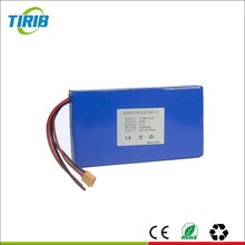Guangdong lifepo4 rechargeable 12v 35ah li ion battery