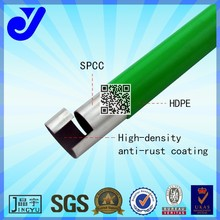 e pipe watchcig e cig|fluid pipe|electronic pipe big vapor|JY-4000YL-P