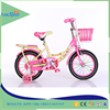 china wholesale price children bicycle/kids dirt bike bicycle with balance wheel/14inch cheap kids bicycles for sale