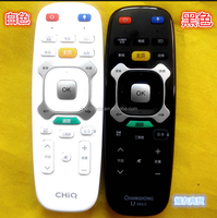26 keys 26 buttons 3D U-MAX for Changhong smart TV voice somatosensory remote control UD50B6000ID UD55B6000ID UD58B6000ID