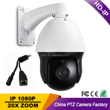CCTV Security 2.0MP HD IP Network Onvif 1080P High Speed Dome PTZ Camera 20X ZOOM Auto Focus P2P MobileView cheap price