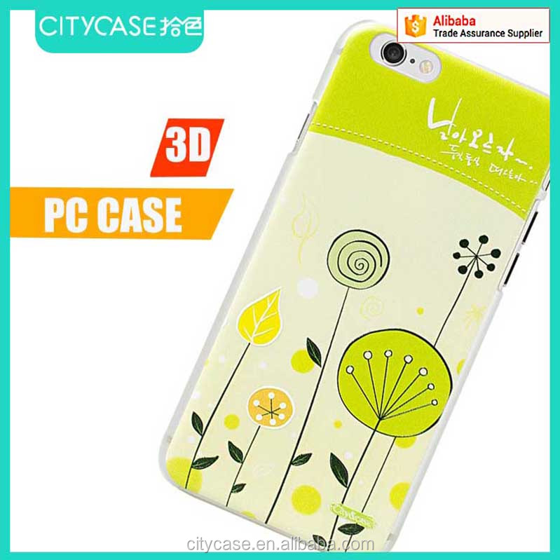 city&case bright 3d phone case cover for iPhone 6 plus