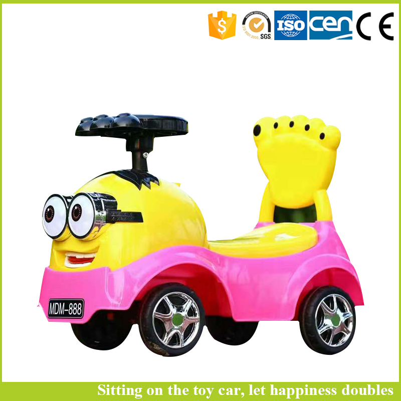 Mpower professional Kids PP and Iron material playing children swing car manufacture