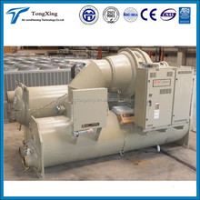 Industrial water cooled centrifugal chiller,water cooled industry chiller price