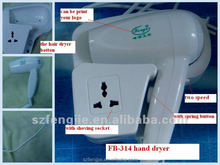 110v and 220v hair dryer with comb pattern
