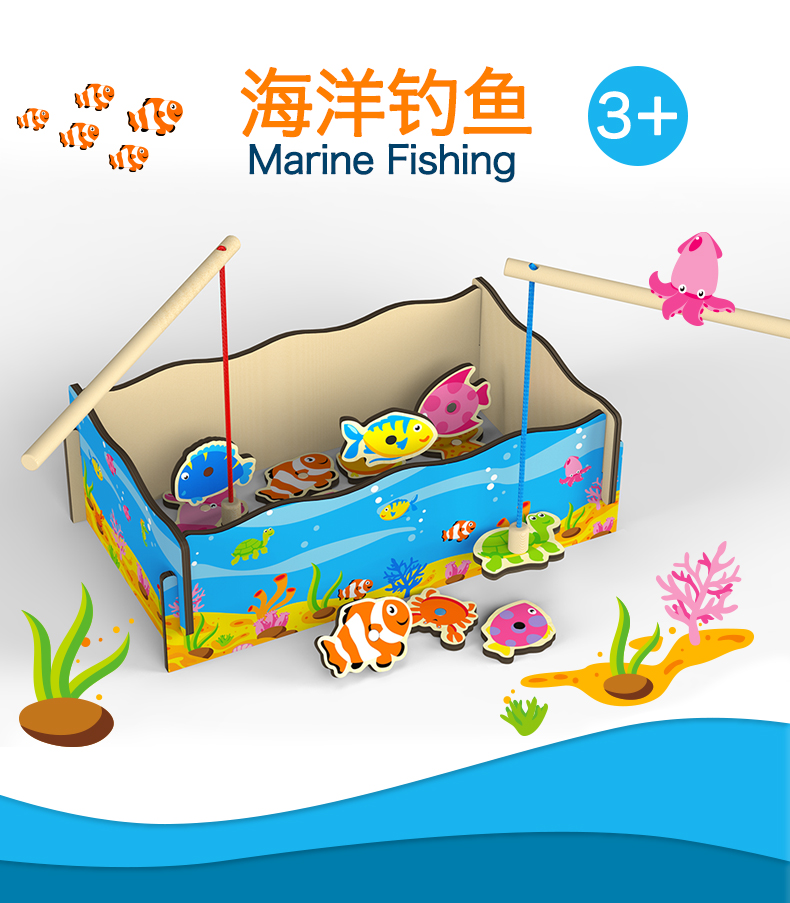New design wooden magnetic ocean fishing game toys wooden fishing game