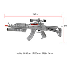 factory price ar gun with updating game APP in high quality