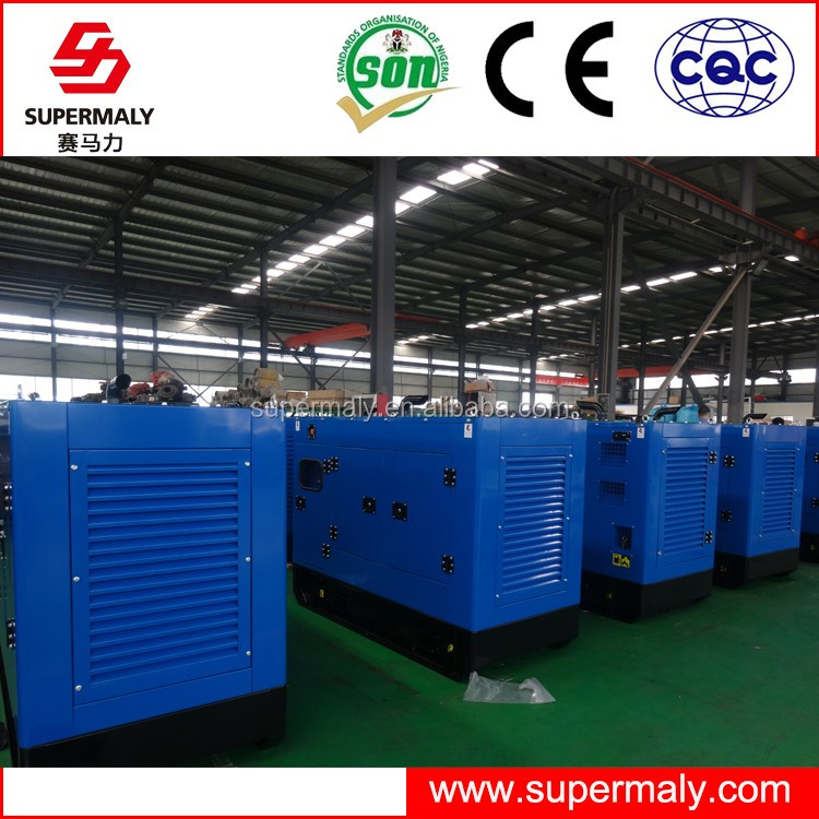 50kw low noise diesel generator set price original engine from UK