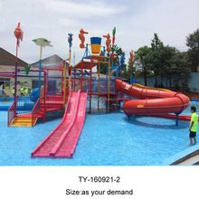 Supply Big Fiberglass Water Park Design For Sale
