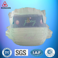 China good manufacturer free sample baby diapers OEM brand