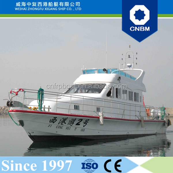 CE Certification and Fiberglass Hull Material 18.8m/62ft' 48 Persons Passenger Boat with Prices