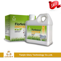 Florfenicol Oral Solution Medicine for sheep/goat/poultry