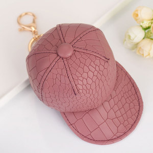 Cute PU Leather Small Baseball Cap Shaped Wallet Mini Coin Purse Holder keychain For Girls