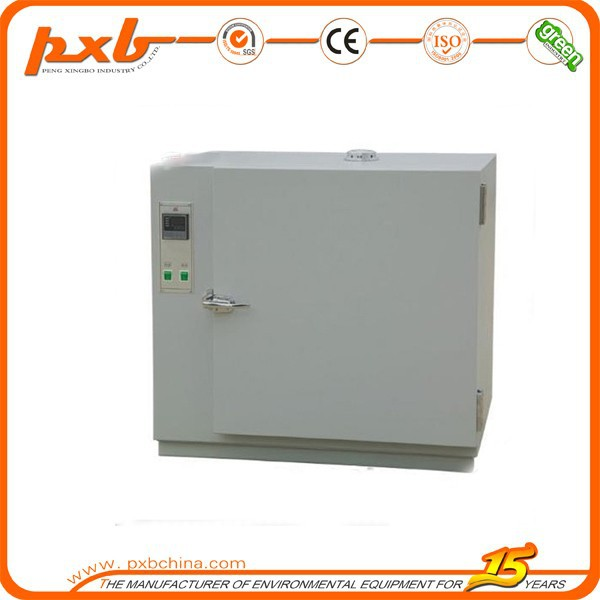Machine Manufacturers, drying equipment, Double Doors industrial drying oven